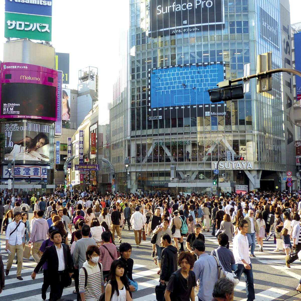 Shibuya prijelaz TOkio