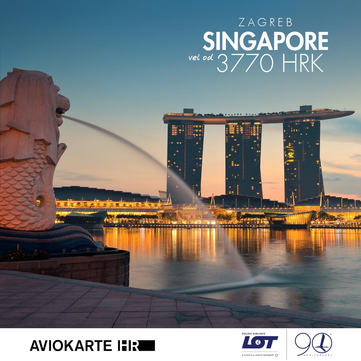 Singapur vizual, Singapur  već od 1400 kuna, Singapur jeftine avio karte, putovanje za Singapur