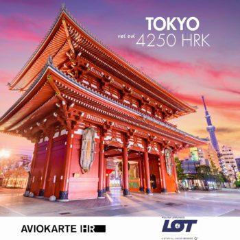 Tokyo vizual, Tokyo već od 4250 kuna, Tokyo jeftine avio karte, putovanje za Tokyo